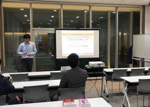 (久留米)クラウドファンディング 入門・初級セミナー開催レポート
